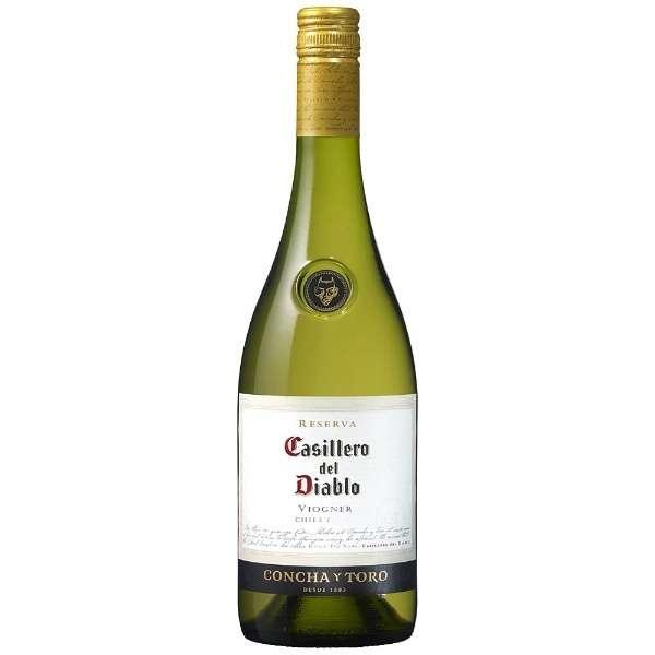 カッシェロ・デル・ディアブロ ヴィオニエ 750ml【白ワイン】