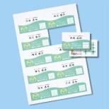 〔インクジェット〕 インクジェット名刺カード 200枚 (A4サイズ 10面×20シート 白 JP-MC11