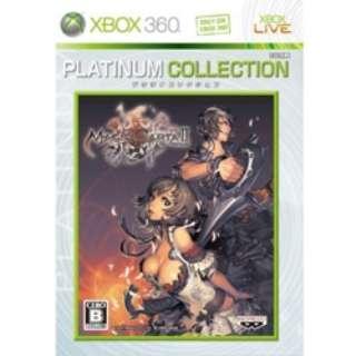 マグナカルタ2(プラチナコレクション)【Xbox360ゲームソフト】