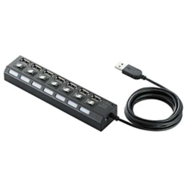 U2H-TZS720S USBハブ  ブラック [USB2.0対応 / 7ポート / バス&セルフパワー]