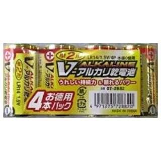 OHMLR14/4S/V 単2電池 Vシリーズ [4本 /アルカリ]