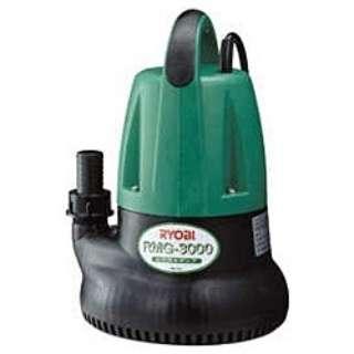 水中ポンプ(吐出量:110L/分・50Hz) RMG-3000