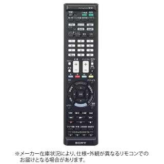 学習機能付きリモコン RM-PLZ430D