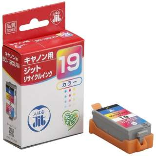JIT-C19C キヤノン Canon:BCI-19Color カラー対応 ジット リサイクルインク カートリッジ JIT-C19C カラー