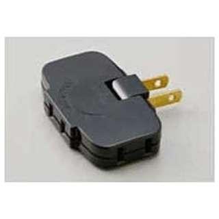 コーナータップ ブラック LP-A1536(BK) [直挿し /3個口 /スイッチ無]