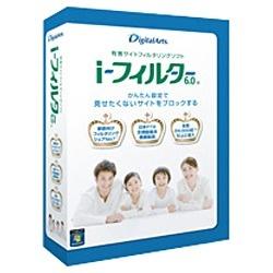 デジタルアーツ CIF-0601-L iーフィルター 6.0 1本 [0382]
