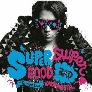 山下智久/SUPERGOOD, SUPERBAD 通常盤 【CD】