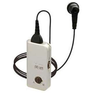 【アナログ補聴器】美聴だんらん PH200JPS(ポケット型/シルバー)