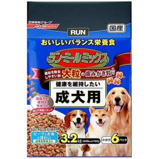 ラン・ミールミックス 大粒成犬用 3.2kg〔ペットフード〕