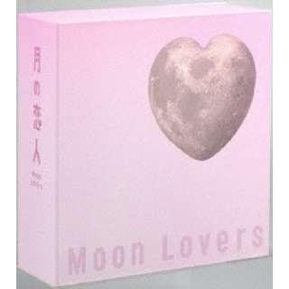 月の恋人~Moon Lovers~ 豪華版DVD-BOX 【DVD】