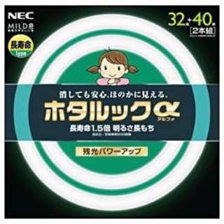 FCL32.40ENM-SHG-A 丸形蛍光灯(FCL) ホタルックα MILD色 [昼白色]