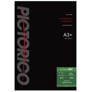 ピクトリコ ピクトリコプロ・フォトペーパー (A3ノビ・20枚) PPR200-A3+/20