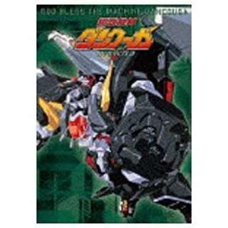 EMOTION the Best 超獣機神ダンクーガ DVD-BOX 2 【DVD】