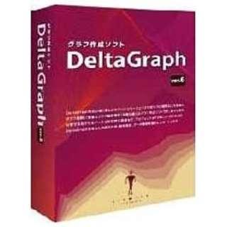 〔Win版〕 DeltaGraph 6J (デルタグラフ 6J Win)