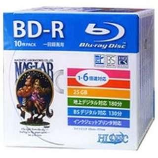 HDBD-R6X10SC 録画用BD-R HIDISC ホワイト [10枚 /25GB /インクジェットプリンター対応]