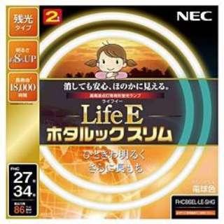 FHC86EL-LE-SHG 丸形スリム蛍光灯(FHC) LifeEホタルックスリム [電球色]