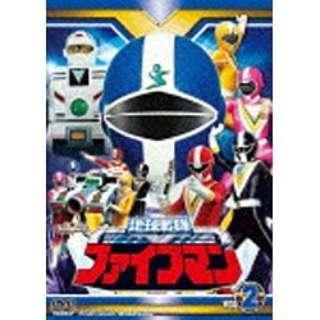 地球戦隊ファイブマン Vol.2 【DVD】