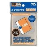 カードプロテクター インナーガードサイド