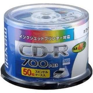 CDR700S.ST.PW50SP データ用CD-R [50枚 /700MB /インクジェットプリンター対応]