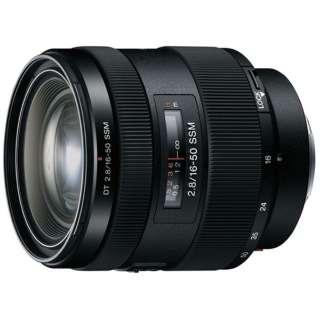 カメラレンズ DT 16-50mm F2.8 SSM  APS-C用 ブラック SAL1650 [ソニーA(α) /ズームレンズ]