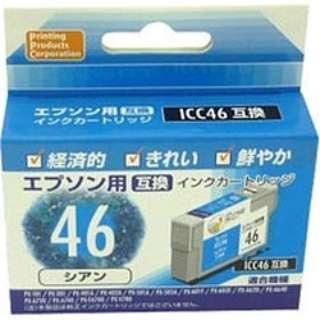 PP-EIC46C 互換プリンターインク シアン