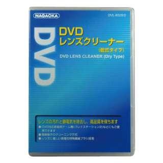 DVL-802S/2 クリーニンググッズ [DVD /乾式]