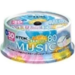 音楽用CD-R 80分/30枚【インクジェットプリンタ対応】【カラーミックス】 CD-RDE80CPMX30PS