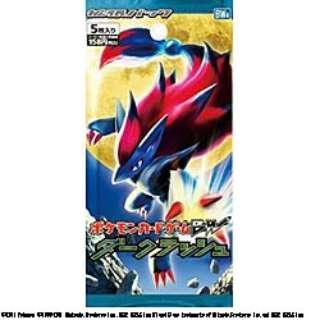 【パック単位販売】【特典・キャンペーン対象外】ポケモンカードゲームBW 拡張パック「ダークラッシュ」