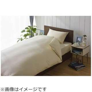【ワンタッチシーツ】スーピマ セミダブルサイズ(綿100%/125×215cm/ベージュ)【日本製】