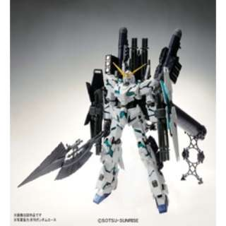 MG 1/100 RX-0 フルアーマーユニコーンガンダムVer.Ka【機動戦士ガンダムユニコーン】