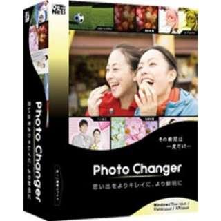 〔Win版〕 Photo Changer (フォト チェンジャー)