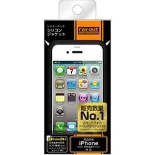 iPhone 4S用 シリコンジャケット シルキータッチ (ブラック) RT-P4C1/B