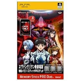ヱヴァンゲリヲン新劇場版 Memory Stick PRO Duo【PSP-1000/2000/3000】