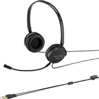 MM-HS521BK ヘッドセット ブラック[φ3.5mmミニプラグ /両耳 /ヘッドバンドタイプ]
