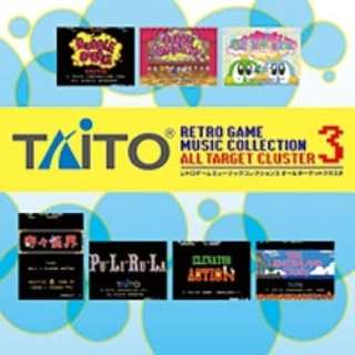 ZUNTATA/タイトー レトロゲームミュージック コレクション 3 オールターゲット クラスタ 【CD】