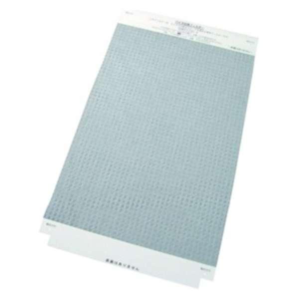 【空気清浄機用フィルター】 (バイオ抗体フィルター) KAF029A4