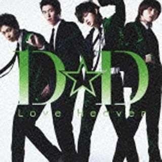 D☆DATE/Love Heaven 初回限定盤B 【音楽CD】