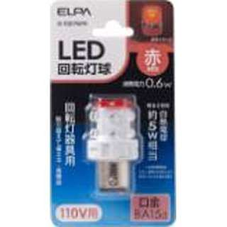 G-1007B-R LED回転灯球 レッド [BA15d /赤色 /1個]
