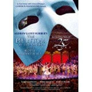 オペラ座の怪人 25周年記念公演 in ロンドン 【DVD】