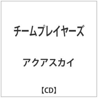 アクアスカイ/チームプレイヤーズ 【音楽CD】