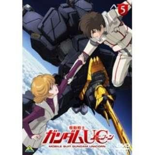 機動戦士ガンダムUC 5 【DVD】