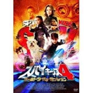 スパイキッズ4:ワールドタイム・ミッション 初回限定生産 【DVD】