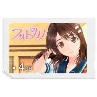"""フォトカノ """"メモリースティック PRO デュオ""""(Mark2)4GB【PSP】"""