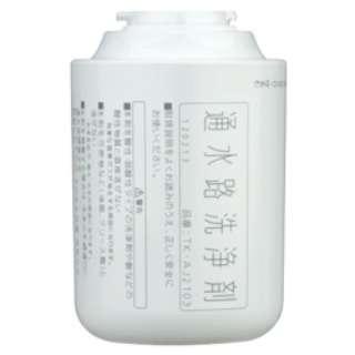 通水路洗浄剤 アルカリイオン整水器 ホワイト TK-AJ2103 [1個]