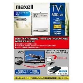 M-VDRS500G.ADP.A iV-DR(アイヴィ) [500GB /著作権保護対応]