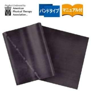 セラバンド(ブラック/スペシャルヘビー) TBB-5【ワンカットサイズ(2m)】
