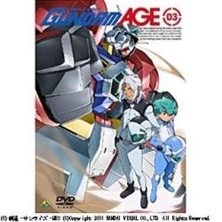 機動戦士ガンダムAGE 第3巻 【DVD】