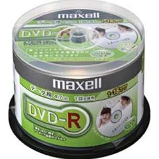 DR47DPNS.50SP データ用DVD-R [50枚 /4.7GB /インクジェットプリンター対応]