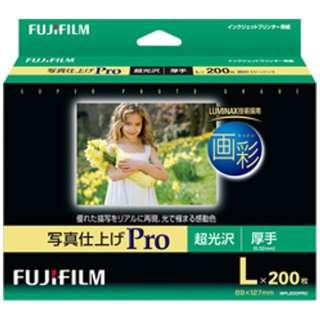 """""""画彩"""" 写真仕上げ Pro (Lサイズ・200枚) WPL200PRO"""