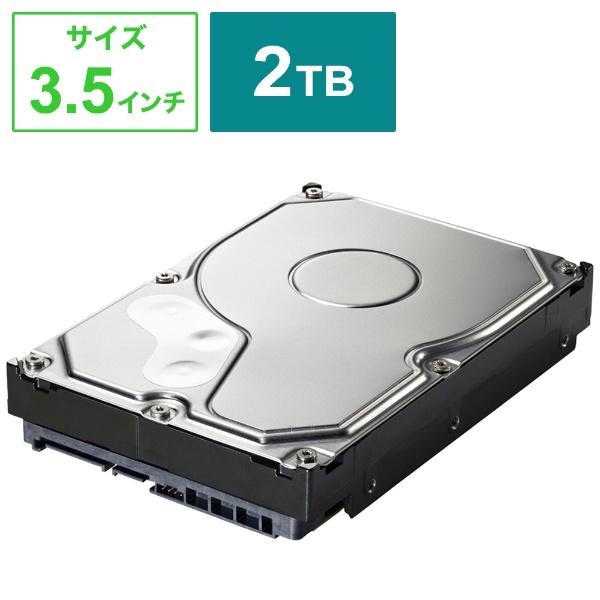 (2TB/リンクステーションシリーズ交換用内蔵HDD) LS (OPHD2.0TLS) バッファロー OP-HD2.0T/ 【送料無料】